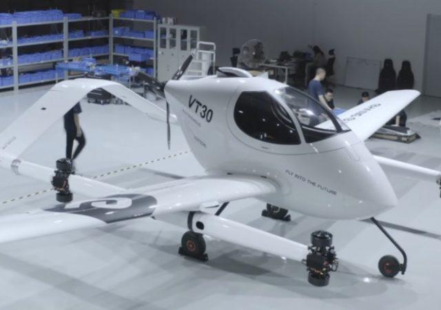 Fábrica de taxis voladores de EHang